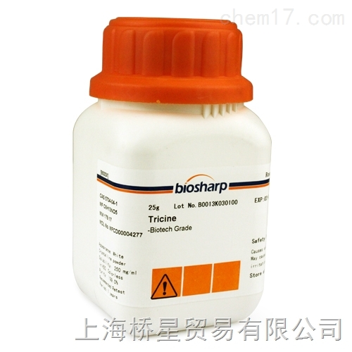 生物缓冲液类试剂:三(羟甲基)甲基甘氨酸/Tricine