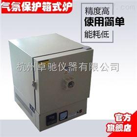 QSXL-1002气氛保护箱式炉