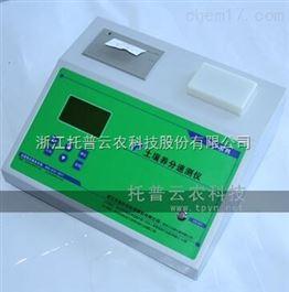 TPY-IV托普云农土壤养分测试仪|价格|参数|厂家