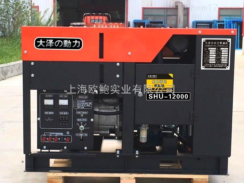 12kw科勒柴油发电机多少钱