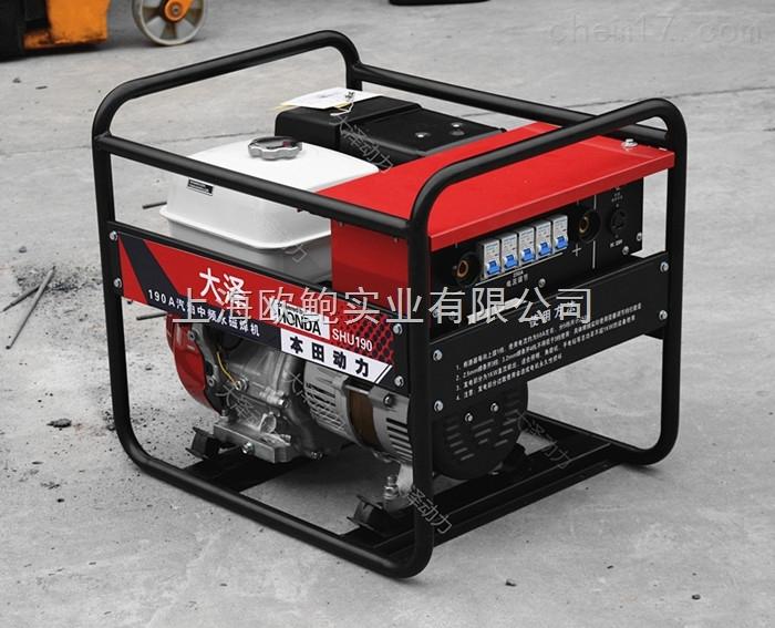 190A本田发电电焊两用机价格,SHU190A