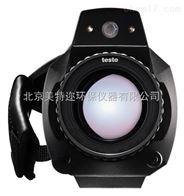 testo 890-2 - 精准且功能全面的专业级红外热像仪