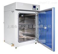 GHP-9080细菌培养箱隔水式 恒温培养箱