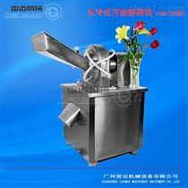 FS-180-4不锈钢锤式日用品中药材专用粉碎机