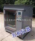 SO2-150二氧化硫气体腐蚀试验箱 流量计控制