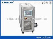 精准程序制冷控温TCU系统—冠亚制造