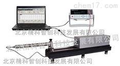 位移传感器自动校准装置