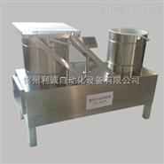 QJS-200型酸雨自动采样器