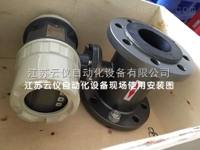 YY-LED供应法兰管道式流量计/法兰管道式流量计厂家