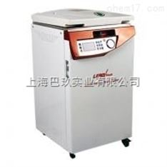 LT-CPS50D灭菌器 立式压力灭菌器工作原理