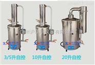 YAZD-5断水自控不锈钢电热蒸馏水器