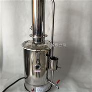 上海YAZD-5不銹鋼電熱蒸餾水器(5L\H)