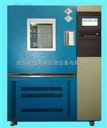 北京进口耐臭氧老化试验箱价格