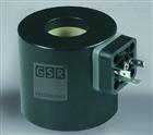 德国GSR带集成整流器线圈