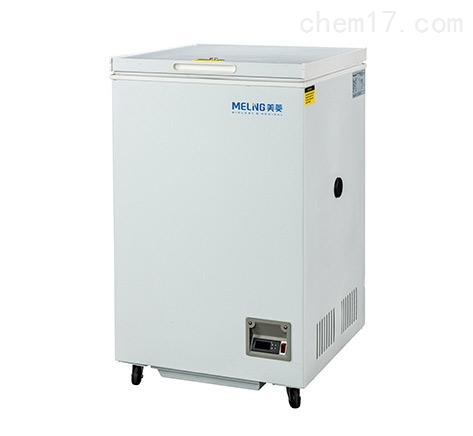 国产美菱试剂用低温冰箱