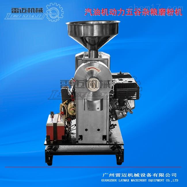 7.5匹力汽油磨粉机哪里有,五谷杂粮汽油磨粉机优惠活动进行中