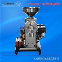 MF-168A7.5匹力汽油磨粉机哪里有,五谷杂粮汽油磨粉机优惠活动进行中