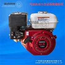 MF-168陕西哪里有汽油五谷杂粮磨粉机,五谷杂粮汽油磨粉机少多少钱?