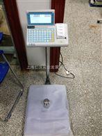 台衡XK3108-PW-100kg内置打印时间日期重量序号电子秤
