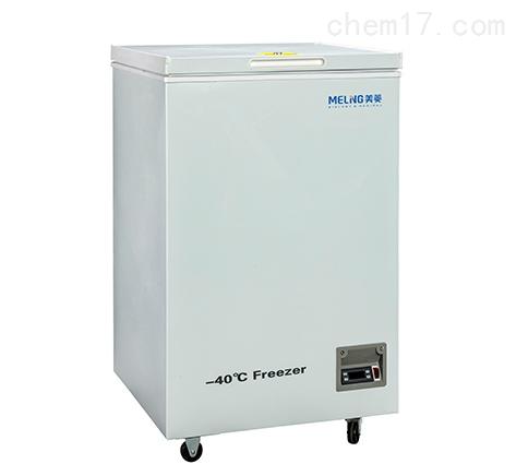 科研研究低温冰箱 美菱DW-FW110型