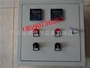 生产无线水位监测报警器厂家