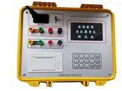 GSZBC-III變壓器變比全自動測試儀