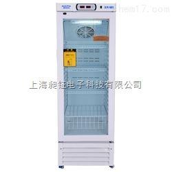 2~8℃医用冷藏箱、疫苗冷藏箱