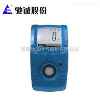 GC210厂家底价供应便携式臭氧检测仪