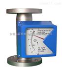 LZ系列金属管浮子流量计