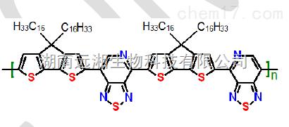 加拿大1-Material试剂PCDTPT OS0474
