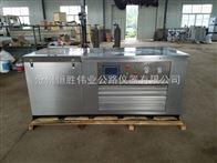 KDR-V3智能全自動混凝土快速凍融試驗箱