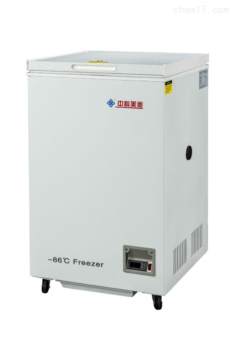DW-HW50型美菱低温冰箱厂家 -86℃