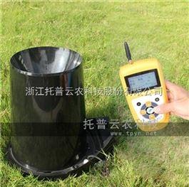 TZS-2Y-G土壤墒情测试仪|土壤墒情速测仪|土壤墒情监测仪|土壤墒情仪