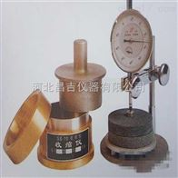 SS-1土壤收缩仪