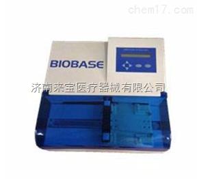 博科BIOBASE全自动酶标洗板机