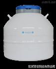 YDS-65-216F液氮罐大口徑儲存液氮罐