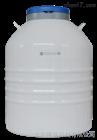 大口徑儲存YDS-140-216F液氮罐菌種保存