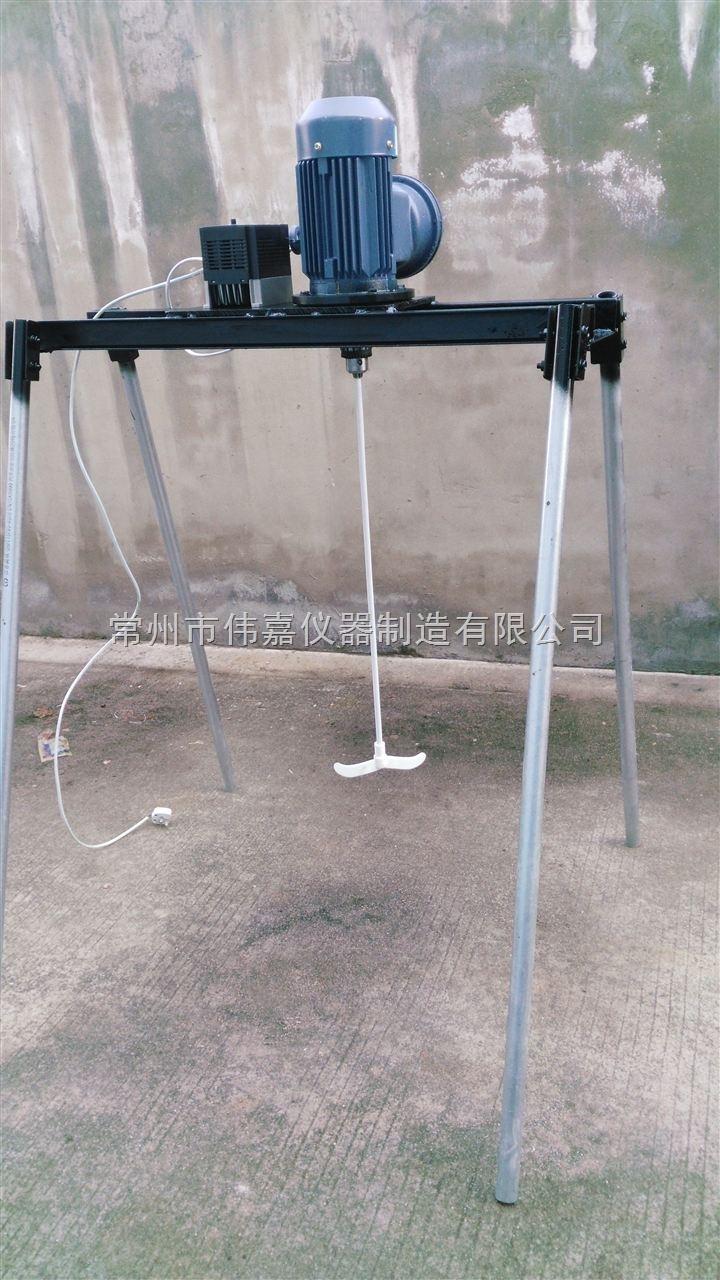 防爆型电动搅拌器