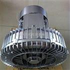 2LB32-HA31-1.3KW利政漩涡鼓风机品质包用质保一年 专用与吸料机粉末吸尘测流风机