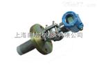 上海自动化仪表一厂3151LT5AA0A22DM11D1