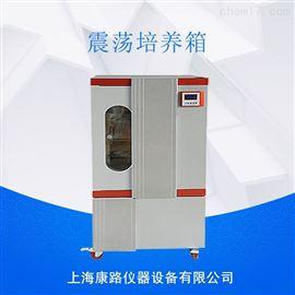 上海博迅BSD-400振荡培养箱