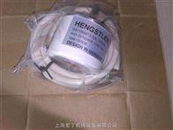 Hengstler亨士乐编码器保质保量性能好