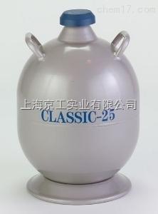 泰莱华顿CLASSIC25