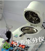 冠亚牌电池电解液水分检测仪