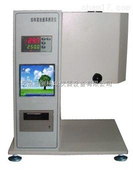 北京塑料熔体流动速率仪