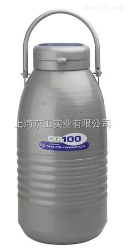 CXR100干式运输罐