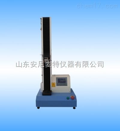 电子式纸张抗张强度试验机|纸张抗张强度试验仪