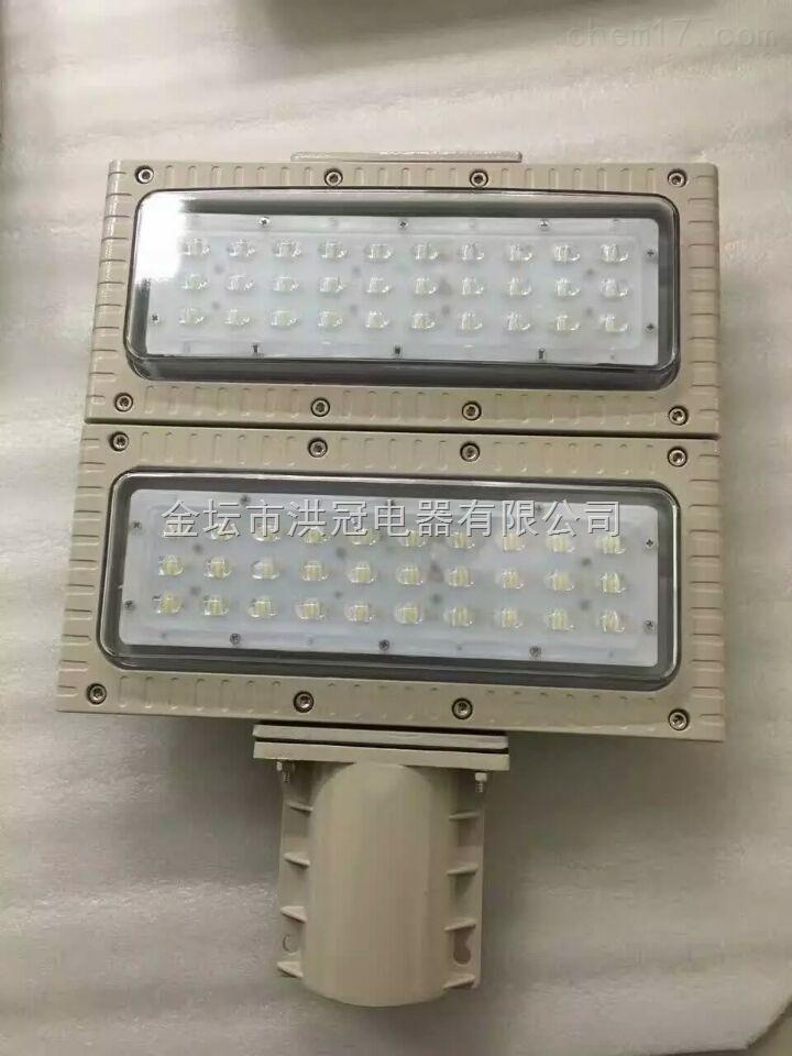 150w油罐区LED防爆路灯  重庆加油站