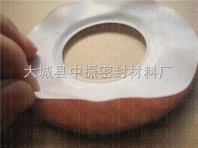 铁岭四氟乙烯夹包垫片厂家 聚四氟乙烯夹包垫片厂家