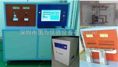 1标准要求,通过主电路不通电流的操作性能试验和主电路通电流的操作性